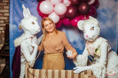 Вечеринка «Холостяки и холостячки», 18 января 2020 - Ресторан «Максимилианс» Екатеринбург - 6