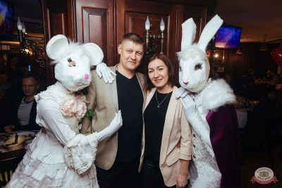 Вечеринка «Холостяки и холостячки», 18 января 2020 - Ресторан «Максимилианс» Екатеринбург - 62