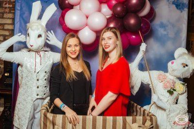 Вечеринка «Холостяки и холостячки», 18 января 2020 - Ресторан «Максимилианс» Екатеринбург - 7