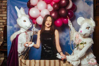 Вечеринка «Холостяки и холостячки», 18 января 2020 - Ресторан «Максимилианс» Екатеринбург - 9
