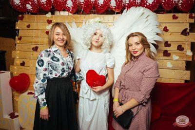 Вечеринка «Холостяки и холостячки», 19 января 2019 - Ресторан «Максимилианс» Екатеринбург - 1