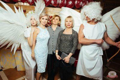 Вечеринка «Холостяки и холостячки», 19 января 2019 - Ресторан «Максимилианс» Екатеринбург - 10