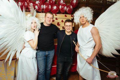 Вечеринка «Холостяки и холостячки», 19 января 2019 - Ресторан «Максимилианс» Екатеринбург - 11