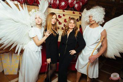 Вечеринка «Холостяки и холостячки», 19 января 2019 - Ресторан «Максимилианс» Екатеринбург - 13