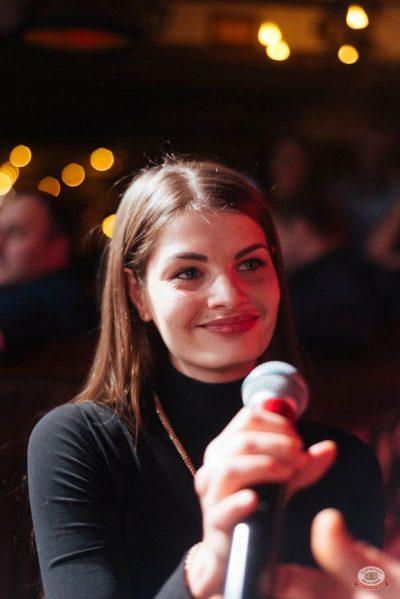 Вечеринка «Холостяки и холостячки», 19 января 2019 - Ресторан «Максимилианс» Екатеринбург - 16