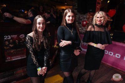 Вечеринка «Холостяки и холостячки», 19 января 2019 - Ресторан «Максимилианс» Екатеринбург - 18