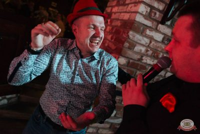 Вечеринка «Холостяки и холостячки», 19 января 2019 - Ресторан «Максимилианс» Екатеринбург - 22