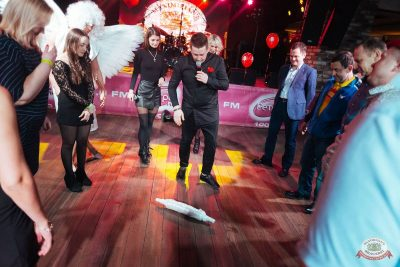 Вечеринка «Холостяки и холостячки», 19 января 2019 - Ресторан «Максимилианс» Екатеринбург - 23