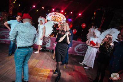 Вечеринка «Холостяки и холостячки», 19 января 2019 - Ресторан «Максимилианс» Екатеринбург - 25