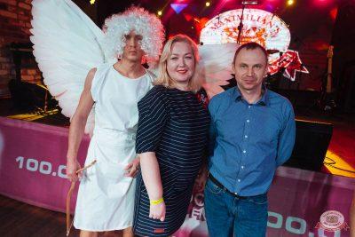 Вечеринка «Холостяки и холостячки», 19 января 2019 - Ресторан «Максимилианс» Екатеринбург - 29