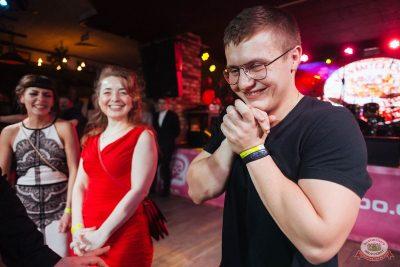 Вечеринка «Холостяки и холостячки», 19 января 2019 - Ресторан «Максимилианс» Екатеринбург - 33