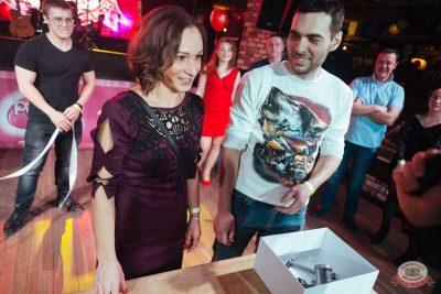 Вечеринка «Холостяки и холостячки», 19 января 2019 - Ресторан «Максимилианс» Екатеринбург - 39