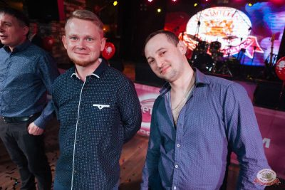 Вечеринка «Холостяки и холостячки», 19 января 2019 - Ресторан «Максимилианс» Екатеринбург - 44