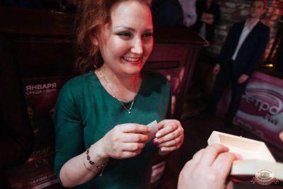 Вечеринка «Холостяки и холостячки», 19 января 2019 - Ресторан «Максимилианс» Екатеринбург - 46