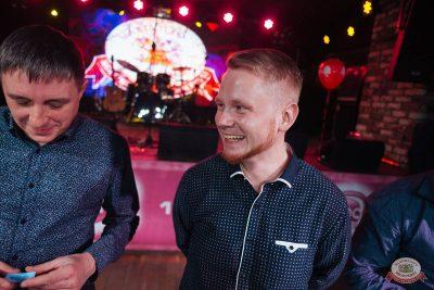 Вечеринка «Холостяки и холостячки», 19 января 2019 - Ресторан «Максимилианс» Екатеринбург - 47