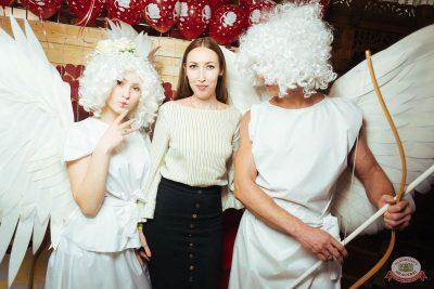 Вечеринка «Холостяки и холостячки», 19 января 2019 - Ресторан «Максимилианс» Екатеринбург - 5