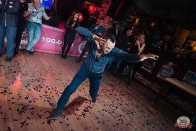 Вечеринка «Холостяки и холостячки», 19 января 2019 - Ресторан «Максимилианс» Екатеринбург - 50