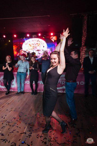 Вечеринка «Холостяки и холостячки», 19 января 2019 - Ресторан «Максимилианс» Екатеринбург - 51