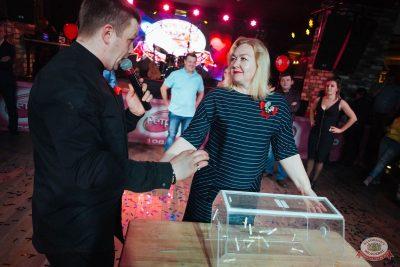 Вечеринка «Холостяки и холостячки», 19 января 2019 - Ресторан «Максимилианс» Екатеринбург - 52