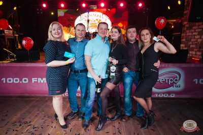 Вечеринка «Холостяки и холостячки», 19 января 2019 - Ресторан «Максимилианс» Екатеринбург - 55