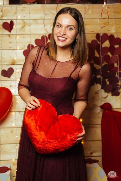 Вечеринка «Холостяки и холостячки», 19 января 2019 - Ресторан «Максимилианс» Екатеринбург - 58