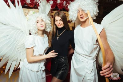 Вечеринка «Холостяки и холостячки», 19 января 2019 - Ресторан «Максимилианс» Екатеринбург - 6