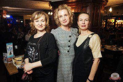 Вечеринка «Холостяки и холостячки», 19 января 2019 - Ресторан «Максимилианс» Екатеринбург - 60