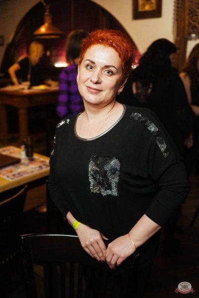 Вечеринка «Холостяки и холостячки», 19 января 2019 - Ресторан «Максимилианс» Екатеринбург - 61