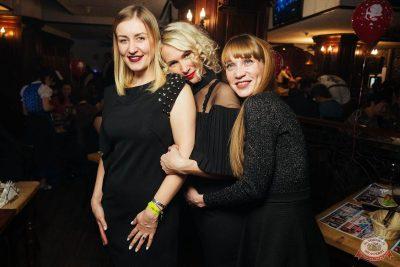 Вечеринка «Холостяки и холостячки», 19 января 2019 - Ресторан «Максимилианс» Екатеринбург - 63