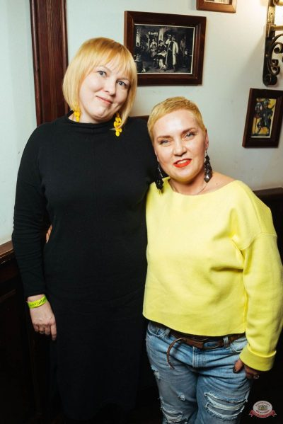Вечеринка «Холостяки и холостячки», 19 января 2019 - Ресторан «Максимилианс» Екатеринбург - 64