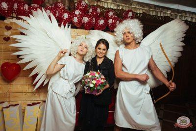 Вечеринка «Холостяки и холостячки», 19 января 2019 - Ресторан «Максимилианс» Екатеринбург - 8