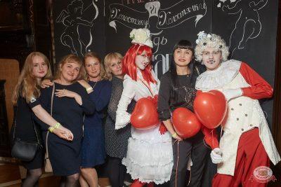Вечеринка «Холостяки и холостячки», 2 августа 2019 - Ресторан «Максимилианс» Екатеринбург - 11
