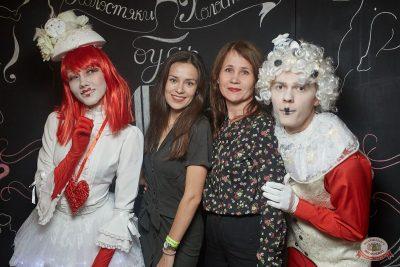 Вечеринка «Холостяки и холостячки», 2 августа 2019 - Ресторан «Максимилианс» Екатеринбург - 13
