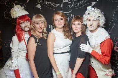 Вечеринка «Холостяки и холостячки», 2 августа 2019 - Ресторан «Максимилианс» Екатеринбург - 15