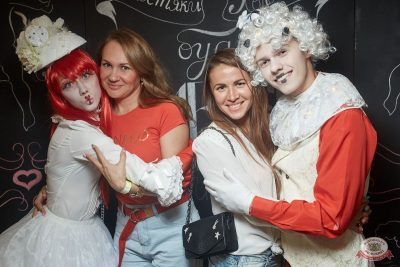 Вечеринка «Холостяки и холостячки», 2 августа 2019 - Ресторан «Максимилианс» Екатеринбург - 16