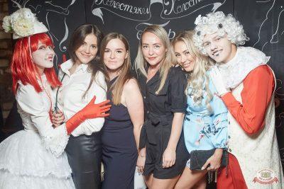Вечеринка «Холостяки и холостячки», 2 августа 2019 - Ресторан «Максимилианс» Екатеринбург - 2