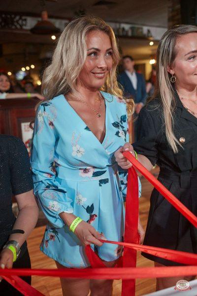 Вечеринка «Холостяки и холостячки», 2 августа 2019 - Ресторан «Максимилианс» Екатеринбург - 22