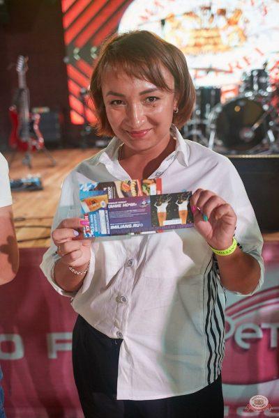 Вечеринка «Холостяки и холостячки», 2 августа 2019 - Ресторан «Максимилианс» Екатеринбург - 28