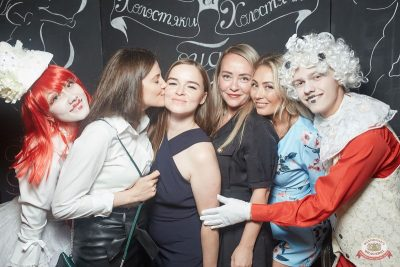 Вечеринка «Холостяки и холостячки», 2 августа 2019 - Ресторан «Максимилианс» Екатеринбург - 3