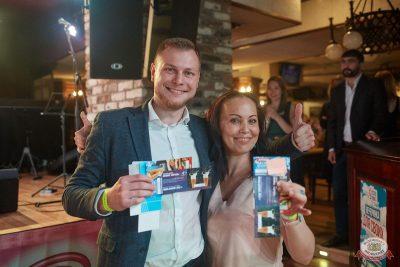 Вечеринка «Холостяки и холостячки», 2 августа 2019 - Ресторан «Максимилианс» Екатеринбург - 31