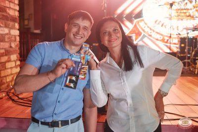Вечеринка «Холостяки и холостячки», 2 августа 2019 - Ресторан «Максимилианс» Екатеринбург - 34