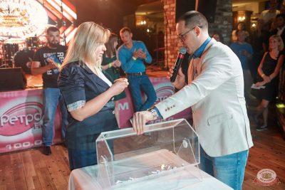Вечеринка «Холостяки и холостячки», 2 августа 2019 - Ресторан «Максимилианс» Екатеринбург - 35