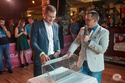 Вечеринка «Холостяки и холостячки», 2 августа 2019 - Ресторан «Максимилианс» Екатеринбург - 37