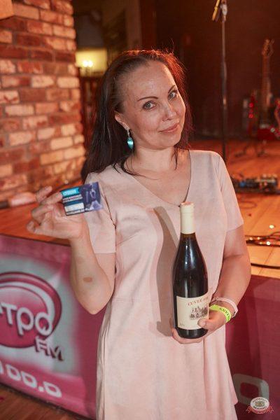 Вечеринка «Холостяки и холостячки», 2 августа 2019 - Ресторан «Максимилианс» Екатеринбург - 39