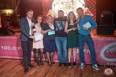 Вечеринка «Холостяки и холостячки», 2 августа 2019 - Ресторан «Максимилианс» Екатеринбург - 41