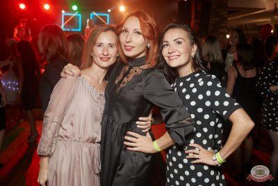 Вечеринка «Холостяки и холостячки», 2 августа 2019 - Ресторан «Максимилианс» Екатеринбург - 48
