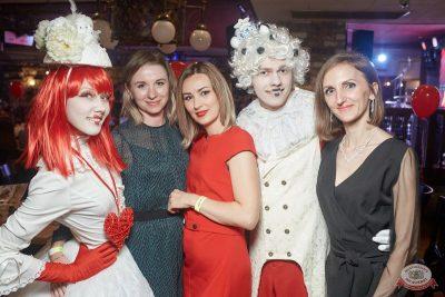 Вечеринка «Холостяки и холостячки», 2 августа 2019 - Ресторан «Максимилианс» Екатеринбург - 50