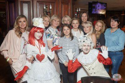 Вечеринка «Холостяки и холостячки», 2 августа 2019 - Ресторан «Максимилианс» Екатеринбург - 58