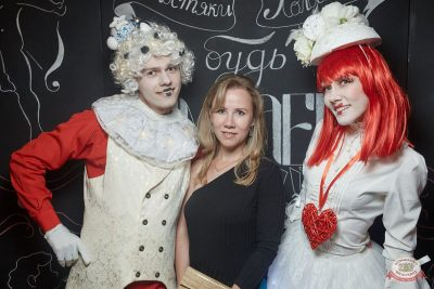 Вечеринка «Холостяки и холостячки», 2 августа 2019 - Ресторан «Максимилианс» Екатеринбург - 8