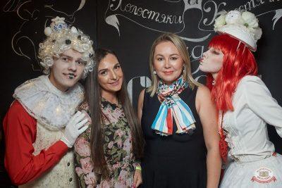 Вечеринка «Холостяки и холостячки», 2 августа 2019 - Ресторан «Максимилианс» Екатеринбург - 9